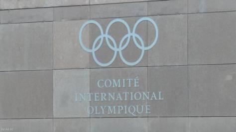 IOC調査 25人のドーピング指摘