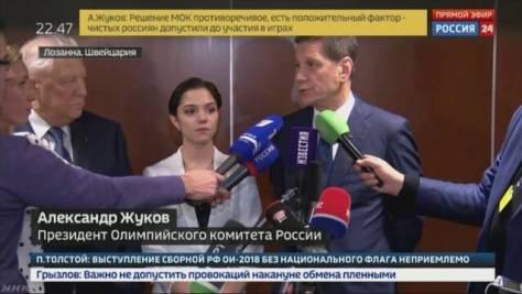 ロシア国内 IOC決定に反発の声広がる