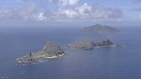 領海や経済水域を決める島