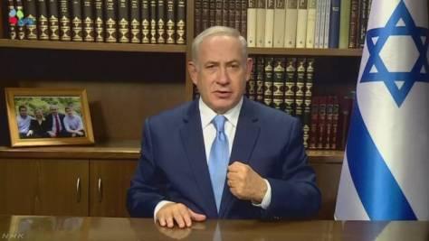 イスラエル首相がビデオ声明 トランプ大統領の決断歓迎