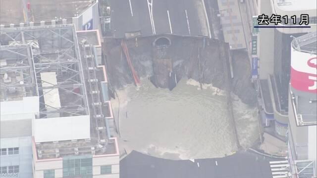 福岡市 陥没事故で地下鉄の延伸部分の開業2年遅れへ