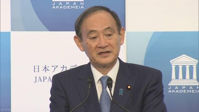 官房長官 北朝鮮の木造船 徹底して捜査 | NHKニュース