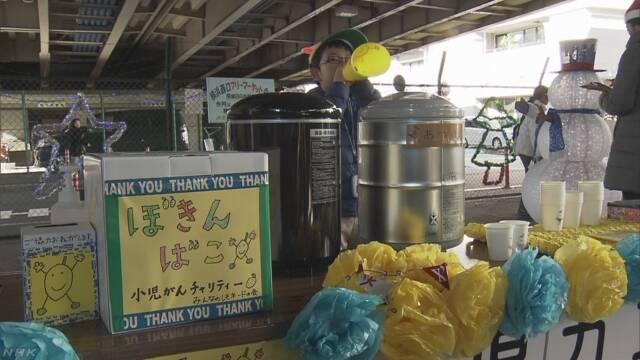レモネード販売で小児がん闘病支援の募金呼びかけ | NHKニュース