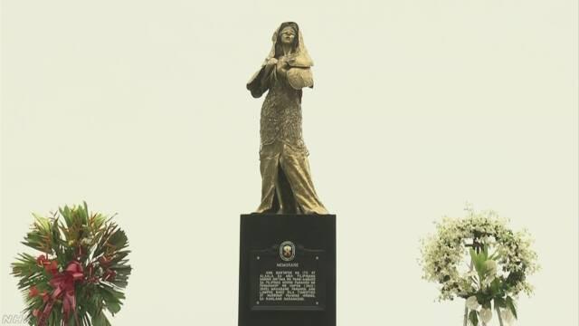 フィリピンに慰安婦像 日本大使館が懸念表明