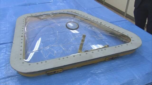 米軍ヘリ窓落下は「人為的ミス」米側が沖縄県などに伝達 | NHKニュース