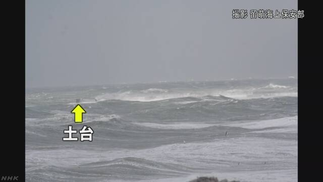 北海道 留萌港の灯台が倒壊 高波の可能性も | NHKニュース