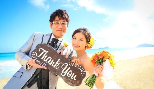 古坂大魔王の妻・安枝瞳、妊娠&結婚式発表に「朝からお騒がせしてます!」