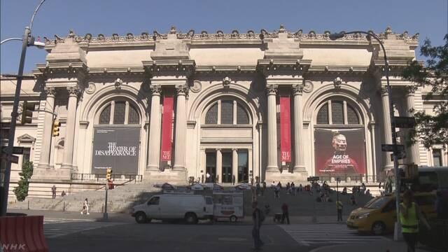 米メトロポリタン美術館 入館料を義務化へ | NHKニュース