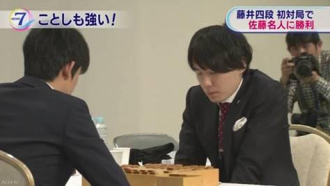 藤井四段 初挑戦で佐藤名人に勝利 次は羽生二冠