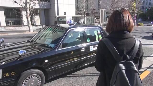 「相乗りタクシー」実証実験 東京都内で始まる