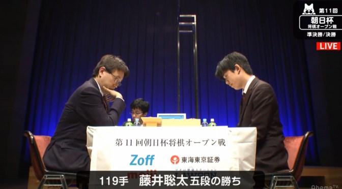 注目の初対決は藤井聡太五段が勝利!羽生善治竜王下す 午後2時半ごろから中学生初優勝かけ決勝へ