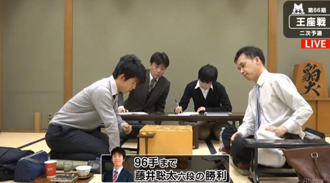 将棋・藤井聡太六段、連勝は「12」に 2018年は2戦目から無敗