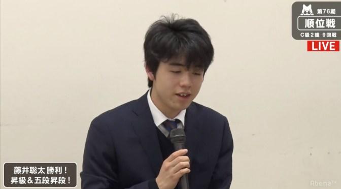 中学生初「五段」の藤井聡太五段に将棋タレントから祝福多数 六段昇段への期待も | Abema TIMES