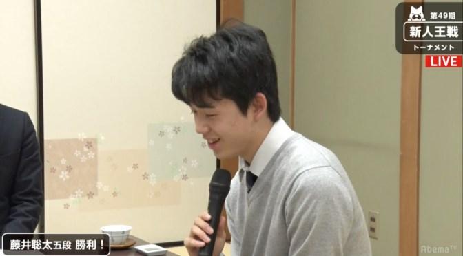 将棋・藤井聡太五段が9連勝 次戦は2月17日に羽生善治竜王と注目の公式戦初対局!