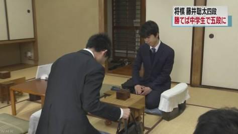 将棋 藤井四段 「五段」への昇段かけ対局