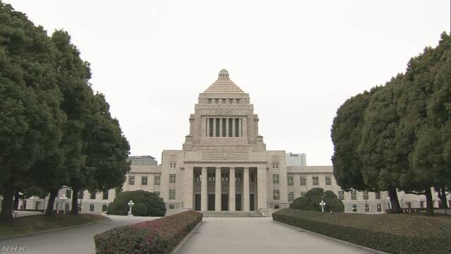 退位と即位の儀式の在り方は 政府 有識者の聴取始める | NHKニュース