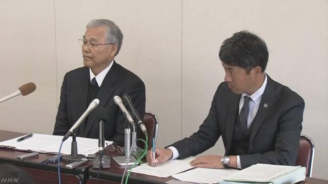 広島中3女子死亡 亡くなる直前までいじめ | NHKニュース
