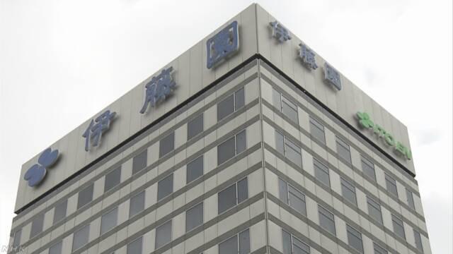 伊藤園が納入業者に不当な協力金 公取委が勧告 | NHKニュース