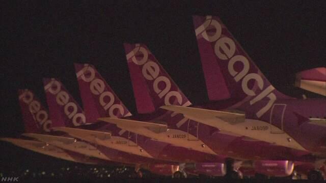 関空でピーチが乗客を誤誘導 11人が審査受けずに入国 | NHKニュース