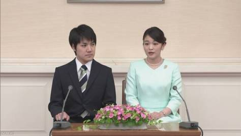 眞子さまの結婚に向けた行事 宮内庁が延期を発表