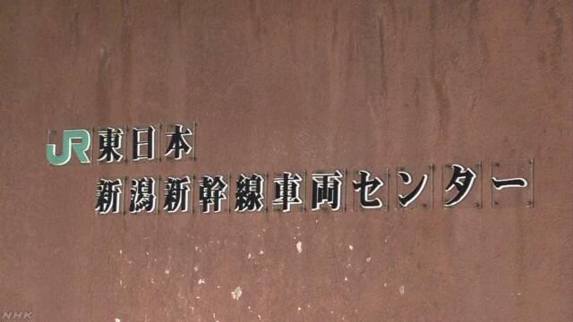 床下金具が別車両の屋根の上に 走行中に外れたか 上越新幹線   NHKニュース