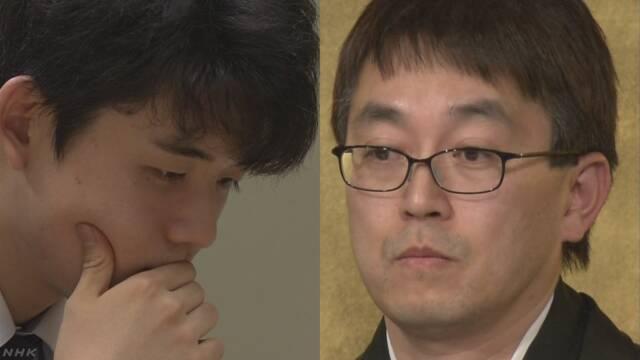 藤井五段 羽生二冠ときょう公式戦初対局