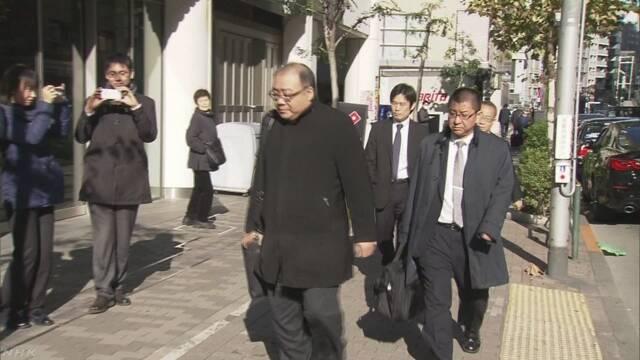 スパコン助成金詐欺事件 ベンチャー企業が9億4000万円返還   NHKニュース