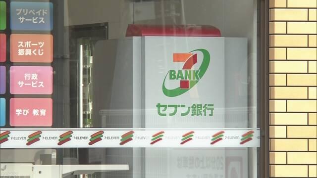 ATM不正引き出し事件 「関東連合」元メンバーに逮捕状 主犯格か | NHKニュース