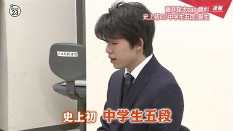 藤井四段が順位戦で勝利、史上初「中学生五段」誕生