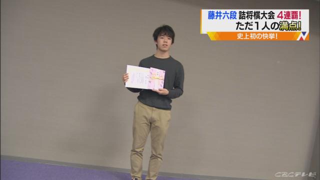 藤井六段が詰将棋を解く選手権で4連覇果たす
