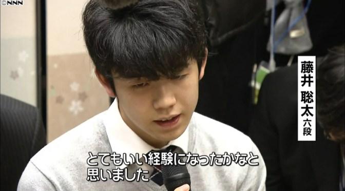 藤井聡太六段「とてもいい経験になった」|日テレNEWS24