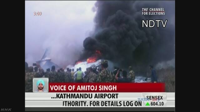ネパールで旅客機が着陸失敗 これまでに8人死亡確認 | NHKニュース