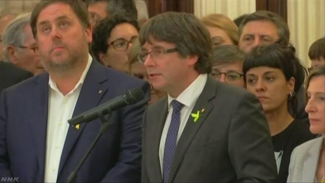カタルーニャ前州首相 ドイツで身柄拘束
