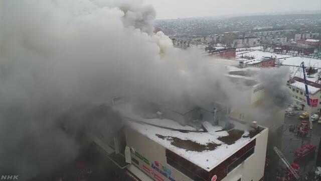 ロシア火災64人死亡 経営者など4人拘束
