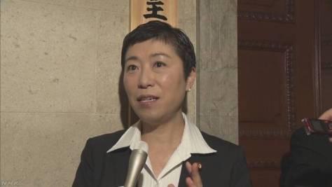 立民 辻元国対委員長「国民の期待裏切る証言」