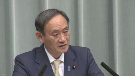 菅官房長官「国会での議論 政府はコメント控える」