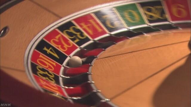 カジノ入場制限 週3回 4週10回で合意 自公