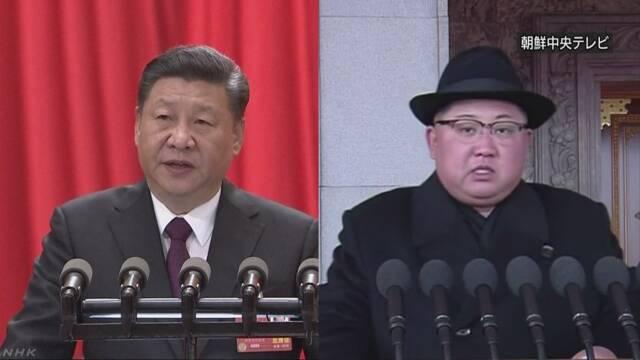 訪中は北朝鮮キム委員長 習主席と首脳会談 新華社通信