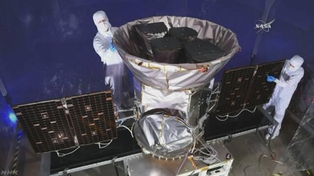 NASA 未知の惑星見つける新宇宙望遠鏡打ち上げへ