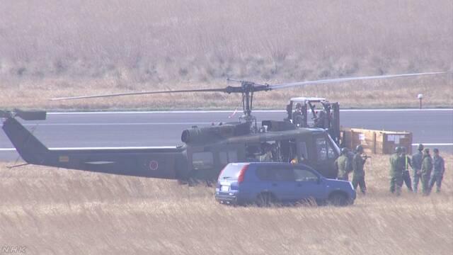鳥取・米子空港 自衛隊ヘリが緊急着陸の情報 滑走路が閉鎖