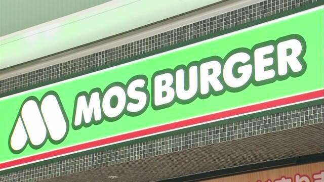 モスバーガーも全面禁煙へ 外食業界で禁煙化広がる