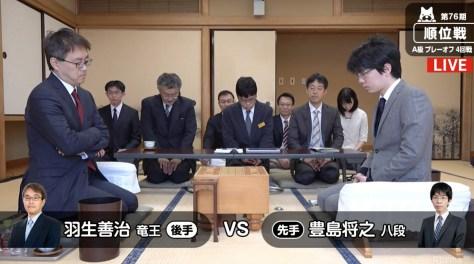 羽生竜王か豊島八段か ファンは72%が「羽生有利」/将棋・順位戦A級プレーオフ