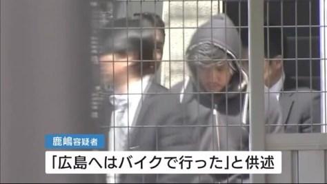 広島・廿日市市女子高生殺害事件 容疑者「バイクで広島へ」と供述