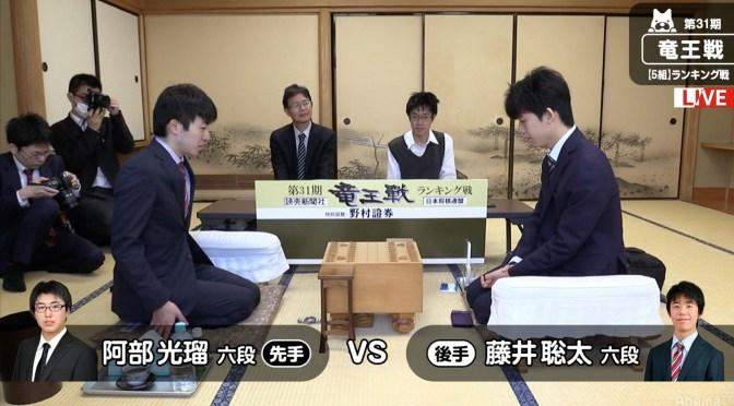 藤井聡太六段、勝てば「最年少七段」にあと1勝 現在対局中/将棋・竜王戦5組ランキング戦