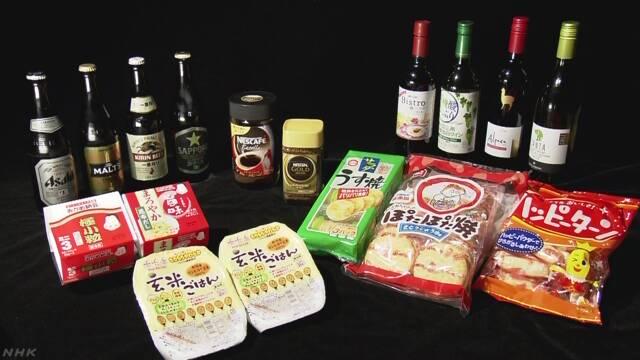 ビール 納豆 牛丼… 電気・ガスも続々値上げ 新年度スタート | NHKニュース
