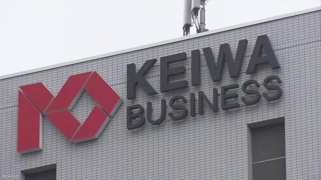 札幌の会社も年金情報入力を再委託 53万人分に上る