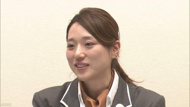 パシュート金メダル 菊池彩花選手が引退発表 | NHKニュース