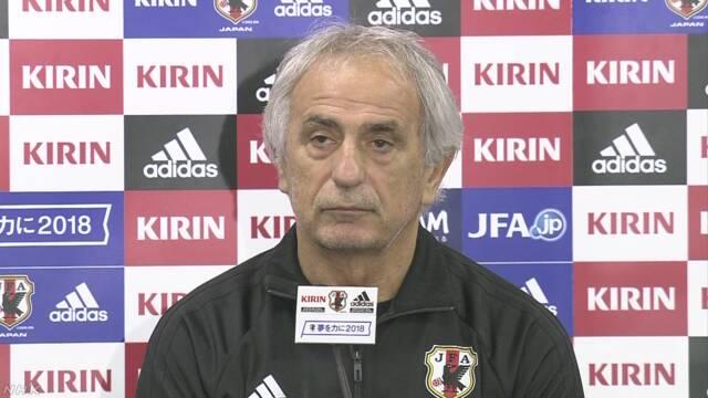 サッカー日本代表 ハリルホジッチ監督を解任へ
