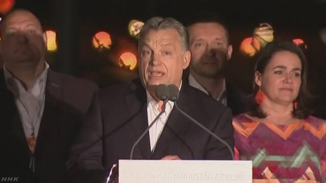 ハンガリー議会選 「反難民・移民」の与党が圧勝