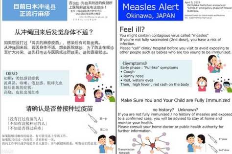 News Up 1人の観光客が感染広げたか ワクチン接種を